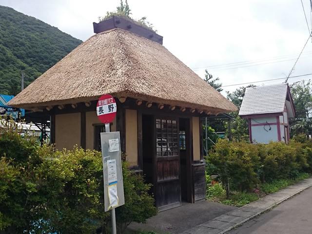 長野バス停(小友町)
